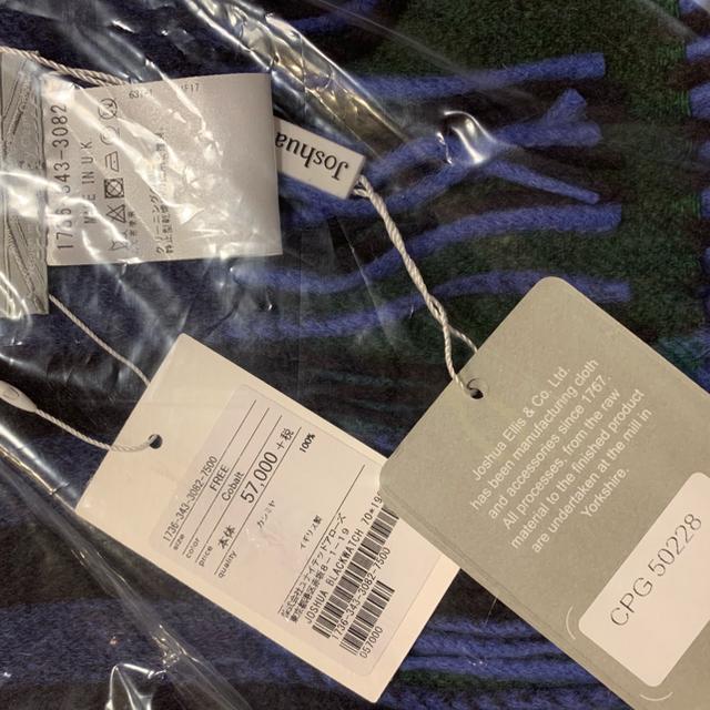 DEUXIEME CLASSE(ドゥーズィエムクラス)のアローズ 購入ジョシュアエリス☆新品未使用ストール レディースのファッション小物(ストール/パシュミナ)の商品写真