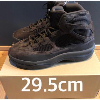 "adidas - adidas YEEZY DESERT BOOT ADULT ""OIL 29.5"