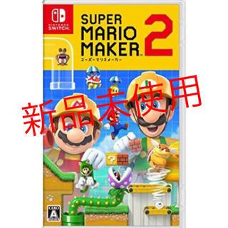 Nintendo Switch - ニンテンドースイッチ スーパーマリオメーカー2