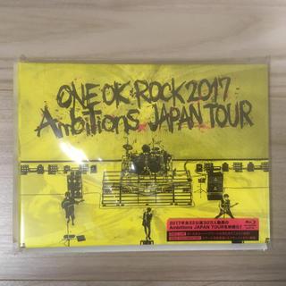 """ワンオクロック(ONE OK ROCK)のLIVE Blu-ray「ONE OK ROCK 2017 """"Ambitions(ミュージック)"""