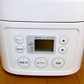 ムジルシリョウヒン(MUJI (無印良品))の無印良品 ジャー炊飯器 3合炊き(炊飯器)