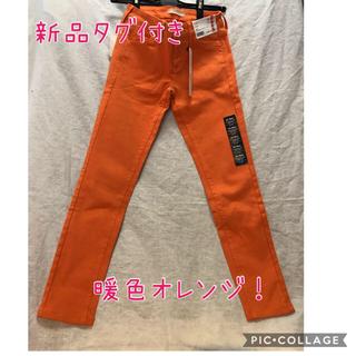ユニクロ(UNIQLO)の【新品タグ付き】ウルトラストレッチカラージーンズ サイズ22 オレンジ(デニム/ジーンズ)