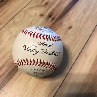 ミズノ(MIZUNO)のミズノ 野球 硬式ボール  (ボール)