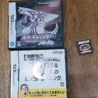 ニンテンドーDS - NintendoDS