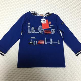 ミキハウス(mikihouse)の新品未使用 タグ付き ミキハウス 長袖シャツ 100(Tシャツ/カットソー)