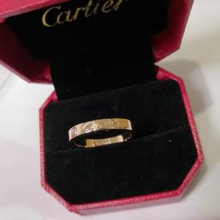 カルティエ(Cartier)のCartiar リング(リング(指輪))
