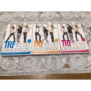 TRF EZ DO DANCERCIZE 3枚セット(スポーツ/フィットネス)