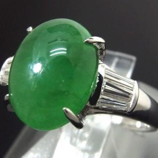 Pt900/プラチナ ヒスイ 4.07ct ダイヤ0.27ct リング  指輪(リング(指輪))