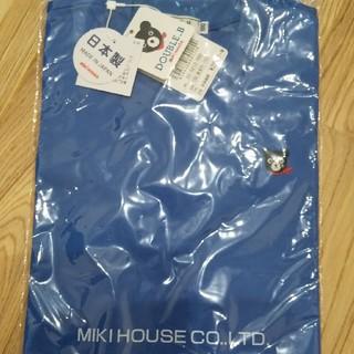 ダブルビー(DOUBLE.B)の新品 タグつき 100 ダブルビー  半袖 Tシャツ(Tシャツ/カットソー)