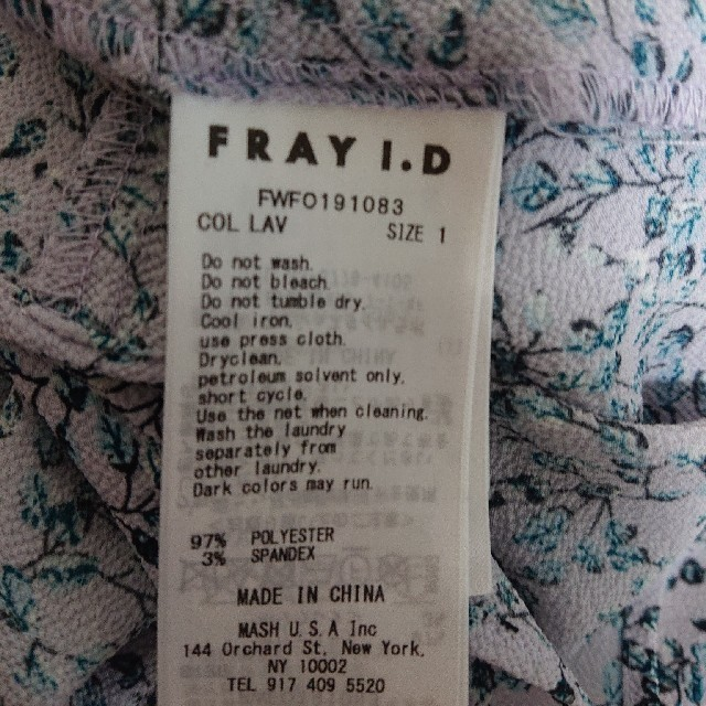 FRAY I.D(フレイアイディー)のフレイアイディー カシュクールフラワーワンピース レディースのワンピース(ロングワンピース/マキシワンピース)の商品写真