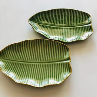 ジェンガラ(Jenggala)の【新品】ジェンガラケラミック リーフ お皿 2枚セット(食器)