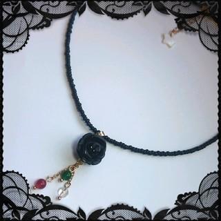 ✿オニキス薔薇彫りのネックレス《成功♡幸運♡》赤瑪瑙&グリーンアゲート&水晶