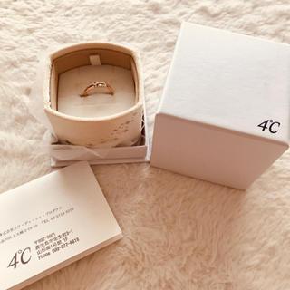 ヨンドシー(4℃)の正規品 4℃   ダイヤモンド リング(リング(指輪))