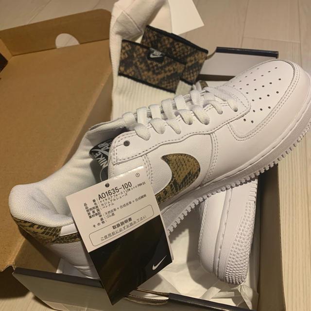 NIKE(ナイキ)の【26cm】ナイキ エアフォース スネーク 新品未使用 ソックス付属 メンズの靴/シューズ(スニーカー)の商品写真