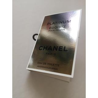 CHANEL - シャネルエゴイストプラチナム1.5mlサンプル