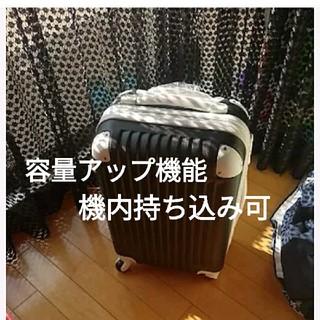 スーツケース 拡張機能 ダブルファスナー モノトーン 小型 s 機内持ち込み