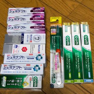サンスター(SUNSTAR)のgumシリーズ (歯ブラシ/デンタルフロス)