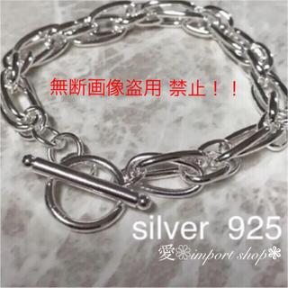 TODAYFUL - 【silver925 】チェーンブレス ☘ シルバーブレス