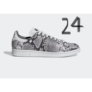 adidas - 24cm adidas スタンスミス