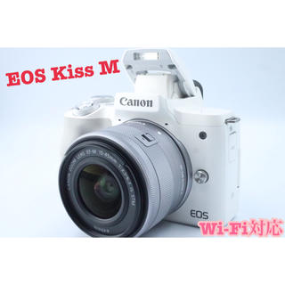 Canon - 極美品❤️Canon EOS Kiss M ❤️ホワイト レンズキット
