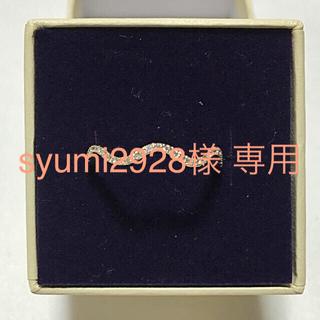 ココシュニック(COCOSHNIK)のココシュニック リング ウェーブ ハーフエタニティ ダイヤモンド(リング(指輪))