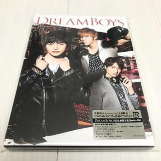 Kis-My-Ft2 - 【美品】DREAM BOYS〈初回生産限定盤〉