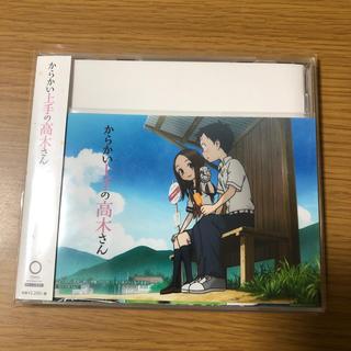 トウホウ(東邦)の「からかい上手の高木さん」 Cover Song Collection(アニメ)