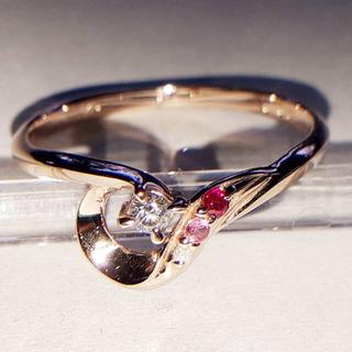 ★K18 0.03刻印 宝石4石 ピンクゴールドリング 研磨 滅菌 洗浄済み(リング(指輪))