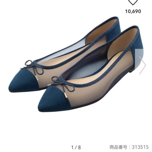 GU(ジーユー)のジーユー チュールレースフラットシューズ チュールレース フラットシューズ GU レディースの靴/シューズ(ハイヒール/パンプス)の商品写真