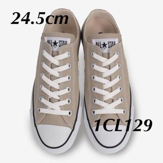 CONVERSE - 【新品】コンバース converse ベージュ ローカット 24.5cm