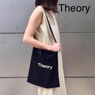セオリー(theory)のTheory セオリー ショルダー・トートバッグ(ショルダーバッグ)