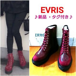 エヴリス(EVRIS)のパイソンレースアップラバーソール♡EVRIS エブリス 新品 タグ付き(ブーツ)