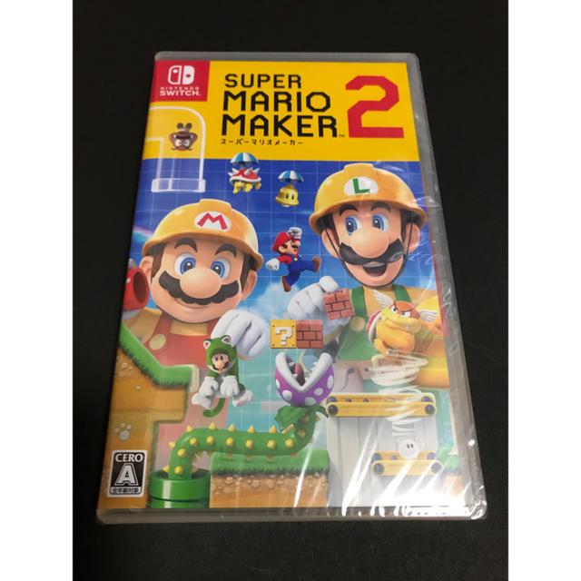 Nintendo Switch(ニンテンドースイッチ)のスーパーマリオメーカー2 新品 エンタメ/ホビーのゲームソフト/ゲーム機本体(家庭用ゲームソフト)の商品写真