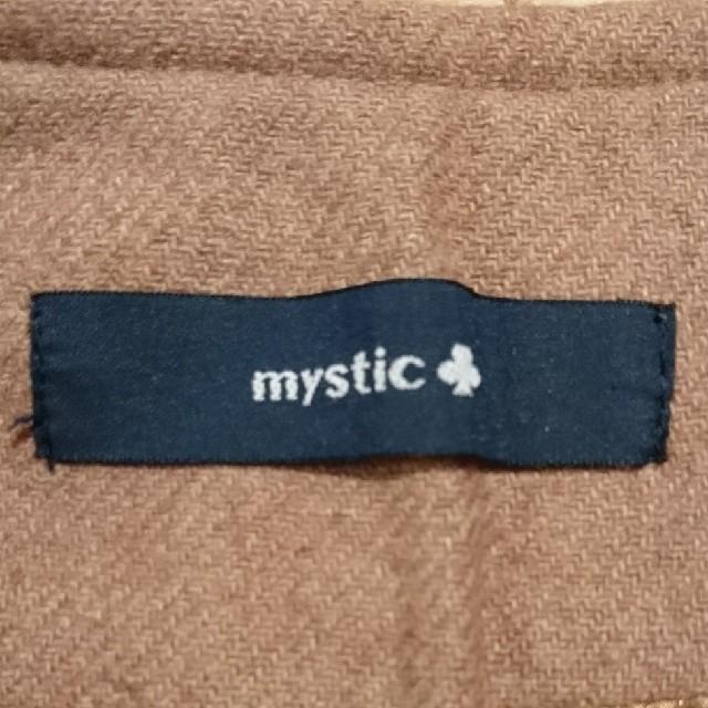 mystic(ミスティック)のmystic ミスティックショートパンツ ブラウン レディースのパンツ(ショートパンツ)の商品写真
