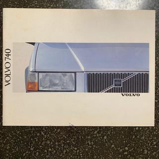 ボルボ(Volvo)のボルボ740 カタログ オマケ付き  VOLVO(カタログ/マニュアル)