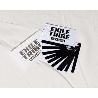 EXILE TRIBE - EXILETRIBE ギフトカード