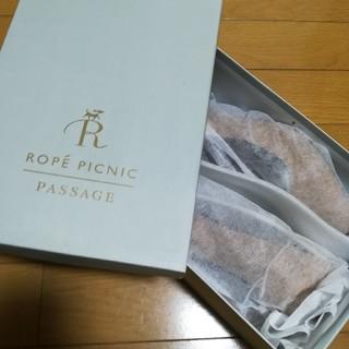 ロペピクニック(Rope' Picnic)のロペ☆ベージュパンプス(ハイヒール/パンプス)