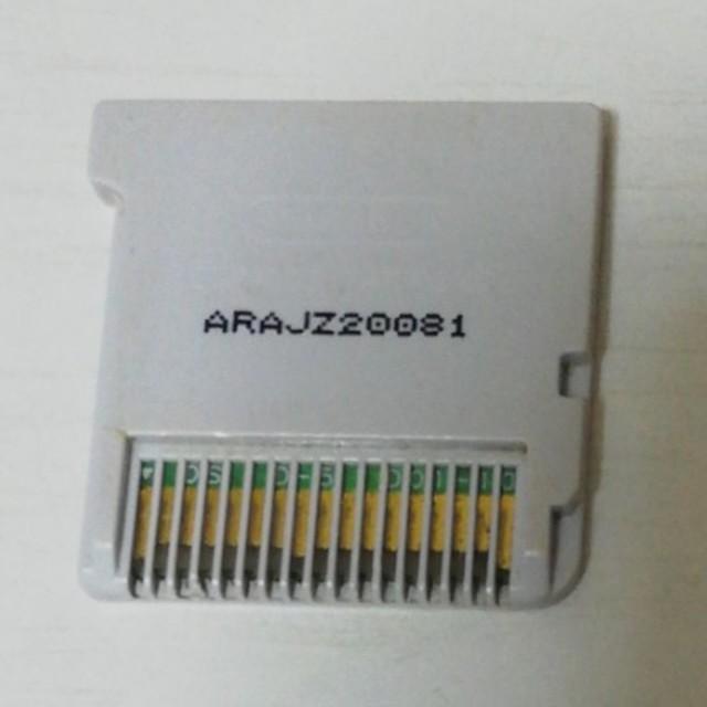 ニンテンドー3DS(ニンテンドー3DS)の任天堂3Ds イナズマイレブンGO2 エンタメ/ホビーのゲームソフト/ゲーム機本体(家庭用ゲームソフト)の商品写真