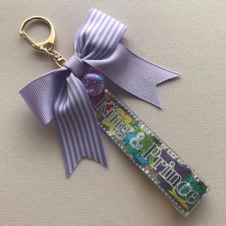 ジャニーズ(Johnny's)のKing&Prince銀テープキーホルダー♡岸くんバージョン♡(キーホルダー/ストラップ)