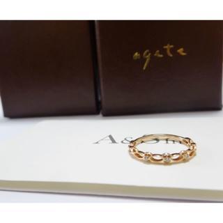アガット(agete)のagete アガットダイヤリング K10 PG(リング(指輪))