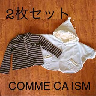 コムサイズム(COMME CA ISM)のCOMME CA ISM 2点セット(その他)
