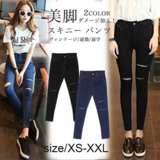 GOGOSING - 韓国 ファッション ブラック スキニー ダメージ