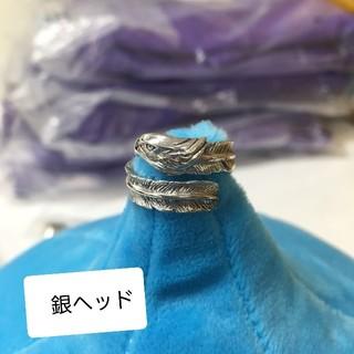 銀 ヘッド シルバーリング s925 イーグル フェザー フリーサイズ (リング(指輪))