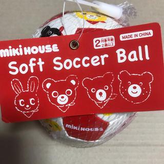 ミキハウス(mikihouse)の★ミキハウス★ 新品 非売品 サッカーボール(ボール)