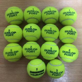 DUNLOP - 硬式テニスボール  中古 ダンロップフォート13球 ブリヂストンツアープロ1球