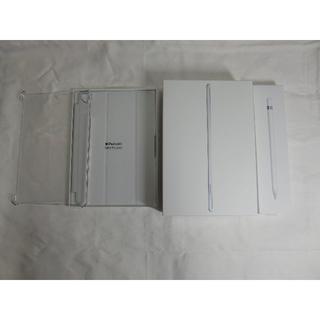 Apple - iPad mini 5 Apple Pencil 1 別売ケースセット
