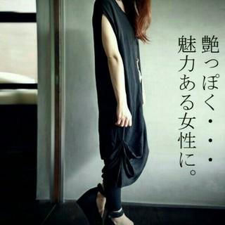 antiqua - タイムセール☆antiqua  アシメントリーワンピース