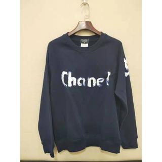 シャネル(CHANEL)のCHANEL シャネル スウェットシャツ(トレーナー/スウェット)
