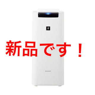 SHARP - 【新品】シャープ プラズマクラスター加湿空気清浄機 KI-HS40