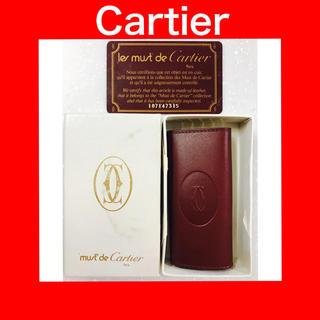 Cartier - ☆超人気☆希少☆Cartier カルティエ 4連 キーケース マストライン